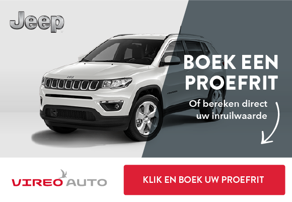 Display banner design voor Vireo Auto